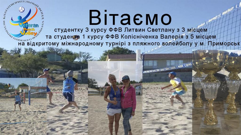 baza-otdyixa-skazka-primorsk-26