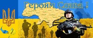 День захисника України в стінах БДПУ