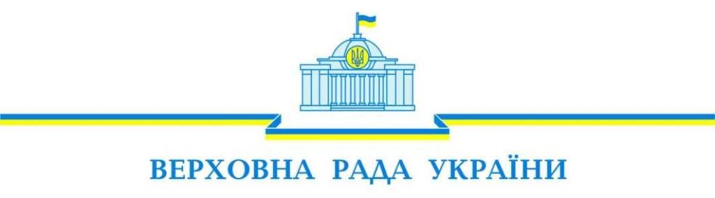 Rada_building_symbol