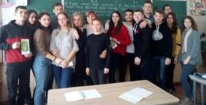 Зустріч доцента із школярами