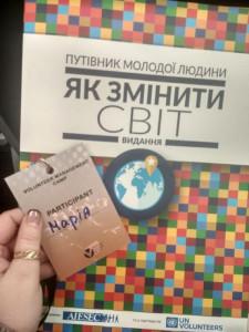 Volunteer Management Camp –