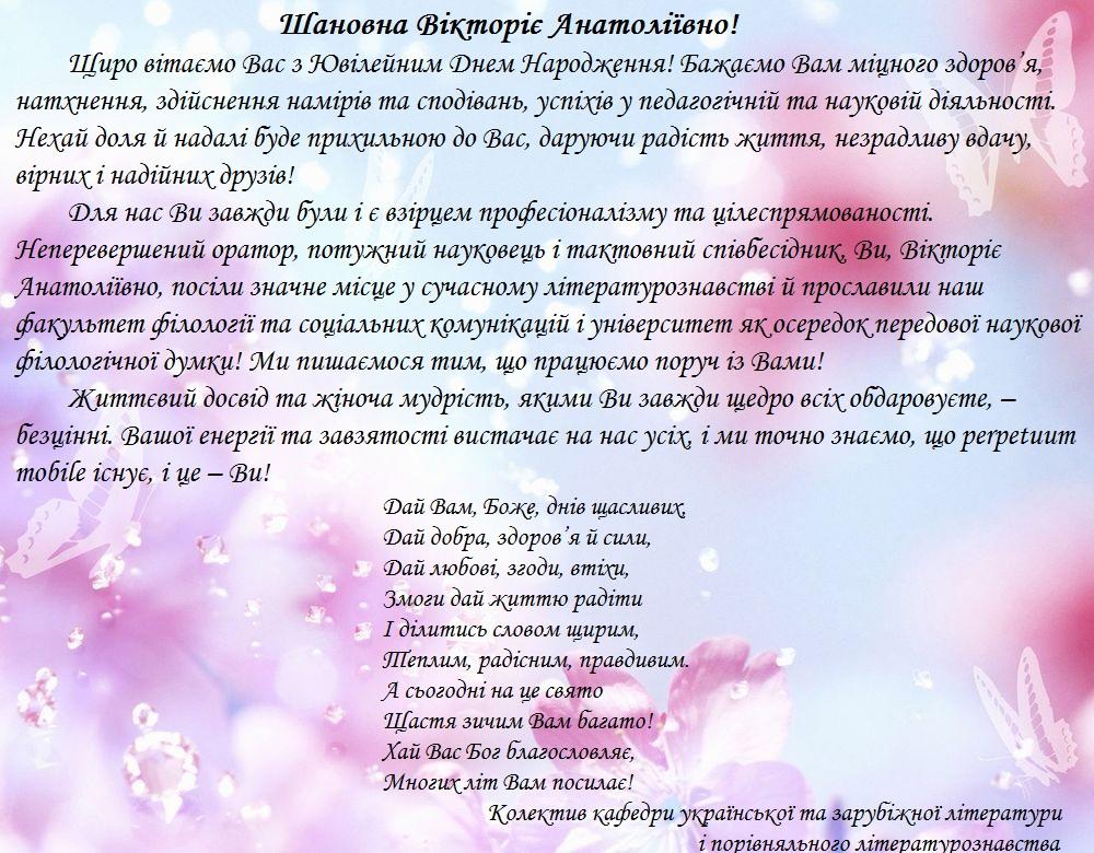tmb_50218_1488 (1)