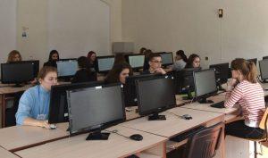 Наукові змагання студентів-германістів